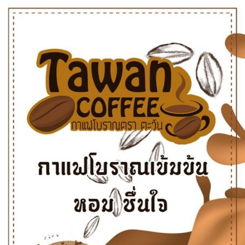 coffee_th_t