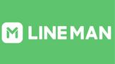 linemanth