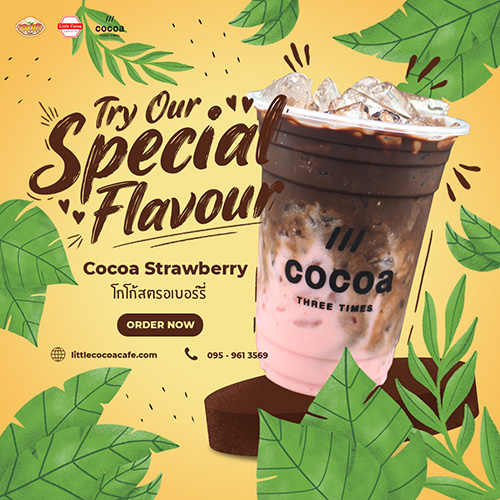 cocoa Strawberry20210508th