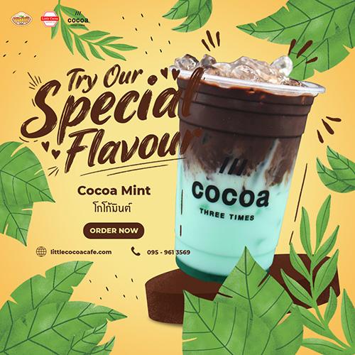 cocoamint20210508en